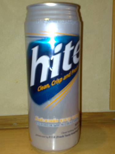 Hite beer can