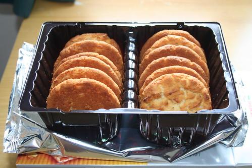 2010-01-30 - Woolworths Stem Ginger Cookies - 02 - Cookies