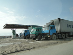 DSC08773 (huxley1312) Tags: afghanistan sharif mazare