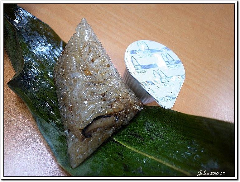 平溪一口粽 (7)