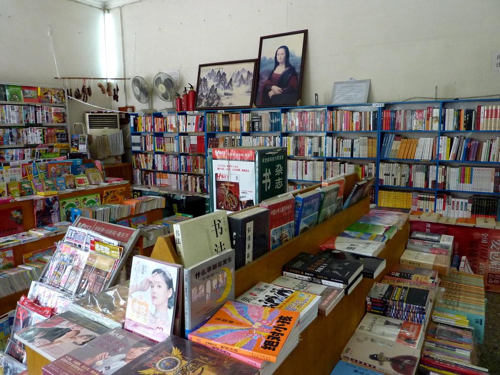 Bookshop & cured meats