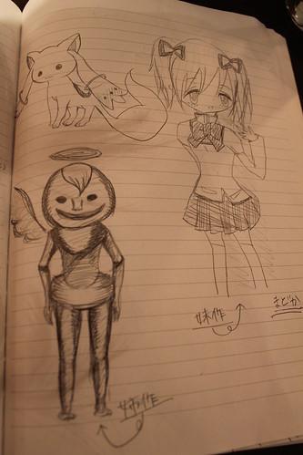 IMG_2209