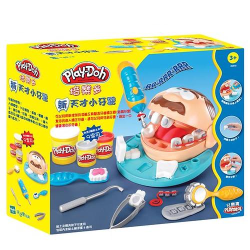 新小天才牙醫黏土組