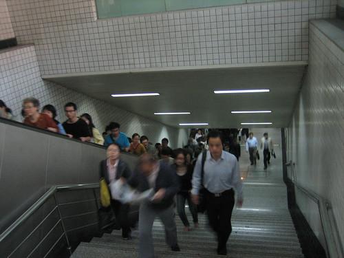 Metro Shanghai 1