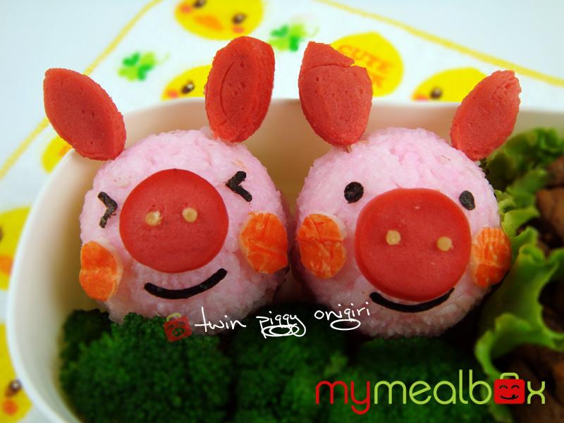 Twin piggy onigiri