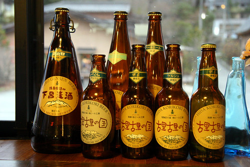 Takayama cerveceria modeloos