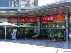 McDonald's Be'er Sheva One Plaza (Israel)
