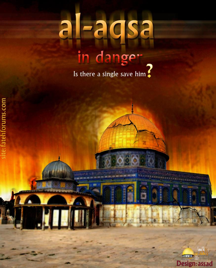 اسرار حروف فلسطين 4280674065_84042b5ac7_o.jpg