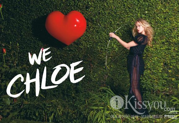 We ♥ Chloë Sevigny