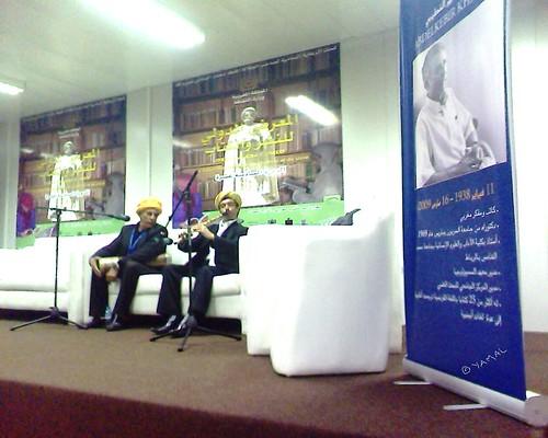 Cheikh Ahmed Liou الشيخ أحمد ليو