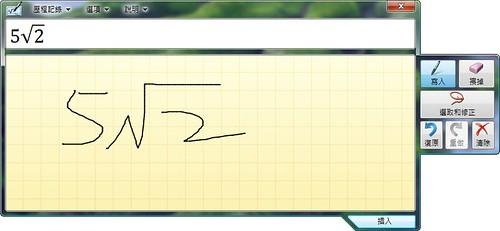 windows-7_features-2_-06