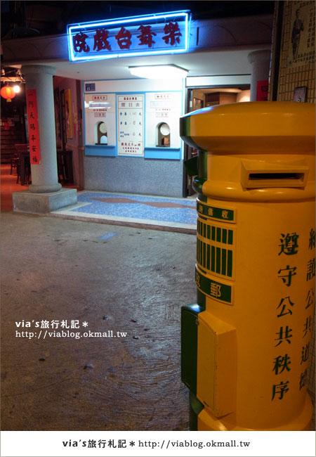 【台北旅遊】在台北,尋找老台灣的味道~台灣故事館24