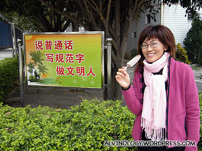 On the important of speaking Mandarin