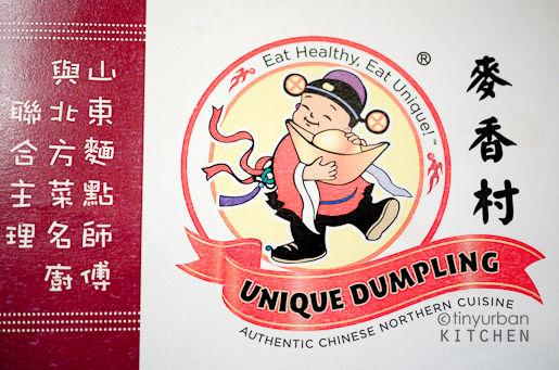 Unique Dumpling