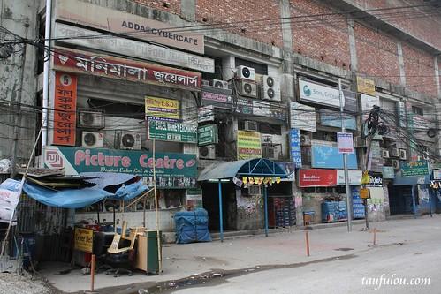 Bangla  (4)