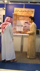 DSC00381 (MarwanAlmuraisy) Tags: islam arabic arab talent saudi arabia talents  islamic marwan   ksa  saudia             almuraisy  mawhibaorg