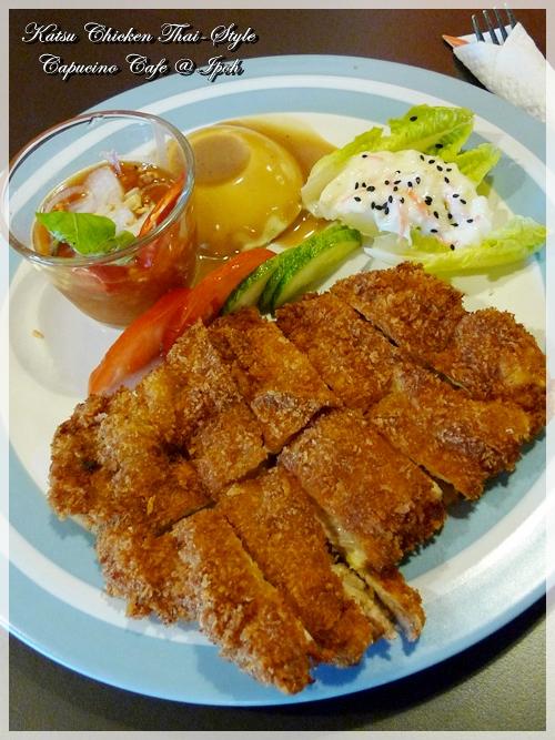 Katsu Chicken Thai Style