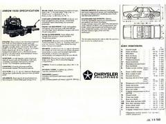 Chrysler Arrow 1500 Philippines ff (njsimca) Tags: vogue minx singer hunter arrow gazelle sunbeam hillman humber sceptre