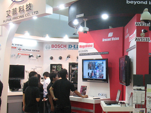 SecuTech 2010 3