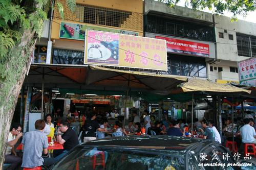 """鸡窝包 """"Kai Woh Pau"""" Dim Sum @ Sri Petaling"""