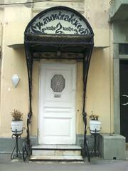 Кафе-ресторан «Станиславского 2»