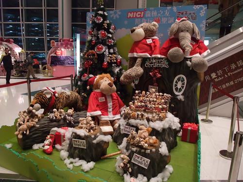 The Metropolice (Christmas)
