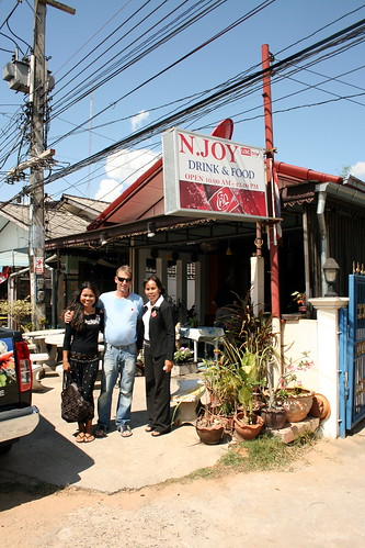 N-Joy Bar Ubon Ratchathani