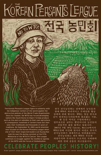 a woodcut depicts a man in a hat that reads No To WTO and who has a handful of rice. The poster text is in English and Korean