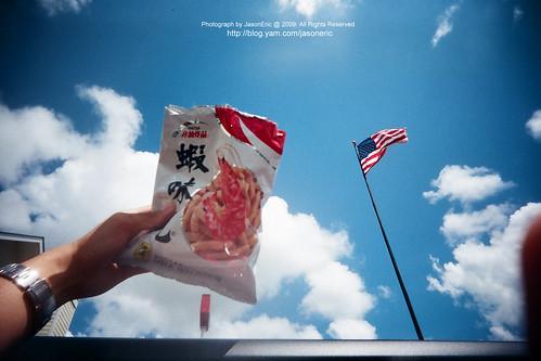 蝦味先 in U.S