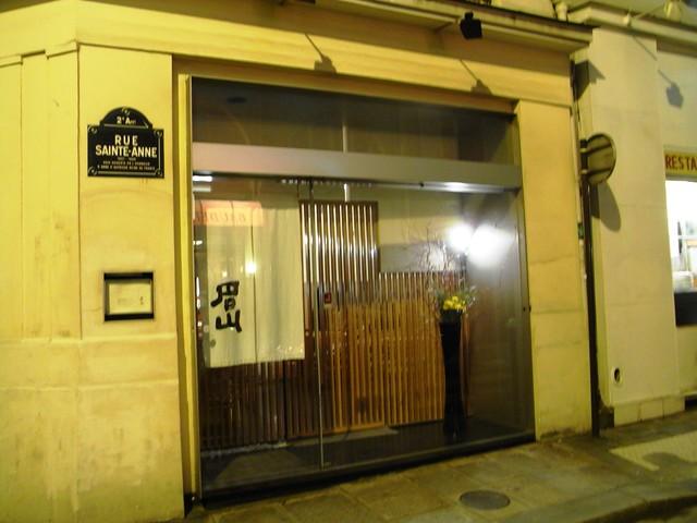 Fachada del Restaurante Japonés Bizan en Calle Saint Anne
