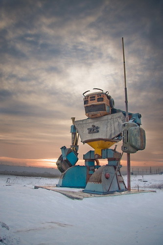 乌克兰巨型机器人标志
