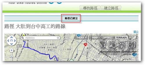 bikemap-17