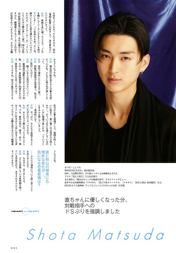 Cinema Square Vol.30-p.31