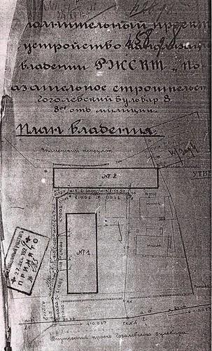 Обложка_план_канализации_Гоголевский