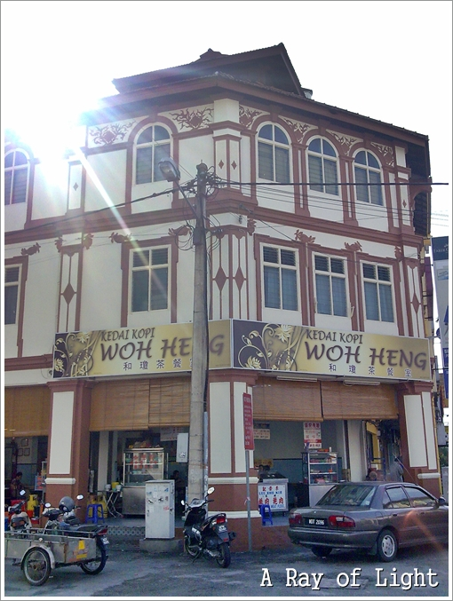 Woh Heng Coffee Shop