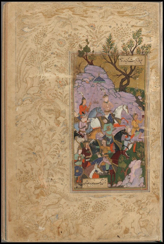 Khaqani MS g