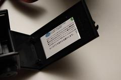 学研二眼レフカメラ フィルム圧着板改造