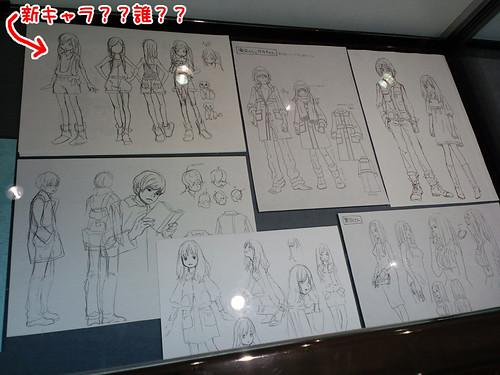 羽海野さんの原画たくさん!
