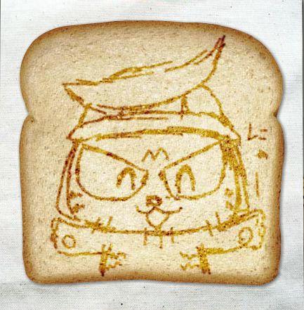 しまさこにゃんのパン