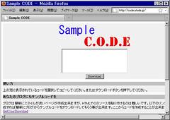 サンプルコードを簡単にブログにアップ可能