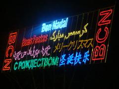 2010-Jan-01