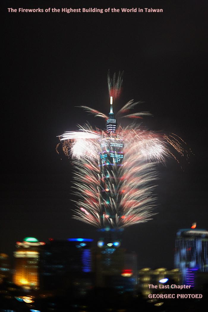 2010 101 Fireworks 04.jpg