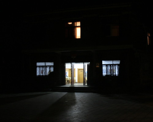 Boarding House Doorway at Night