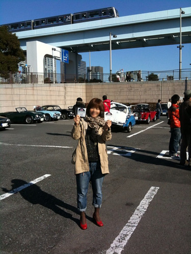 Ariake-kai in Tokyo[January.9.2010]
