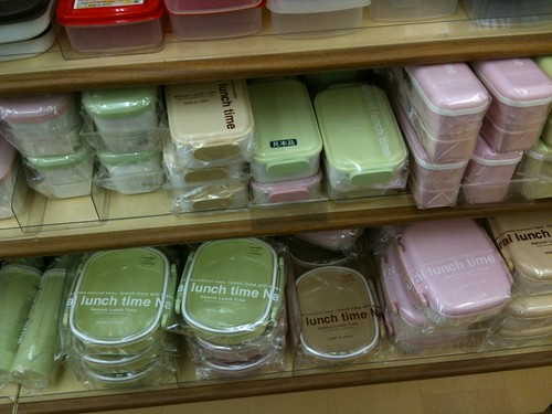 be43eac6eda Where to buy bento boxes and accessories in Japan