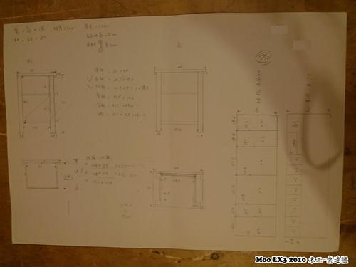 木工 床邊櫃-8
