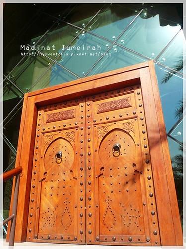 madinat jumeirah Dubai3