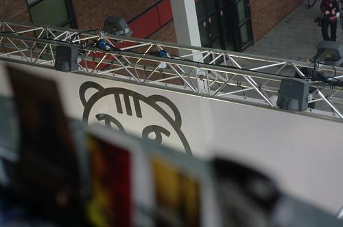 IFFR 2010