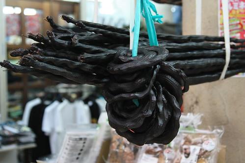 沖繩名產- 海蛇乾