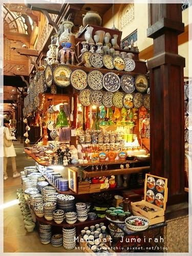 Dubai Madinat Jumeirah 杜拜運河飯店33